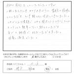 お客様の声 神戸市 S.K様 会社登記