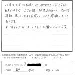 お客様の声 神戸市 T様 不動産登記 公正証書遺言作成