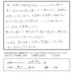 お客様の声 神戸市 畑尾様 会社設立、建設業許可